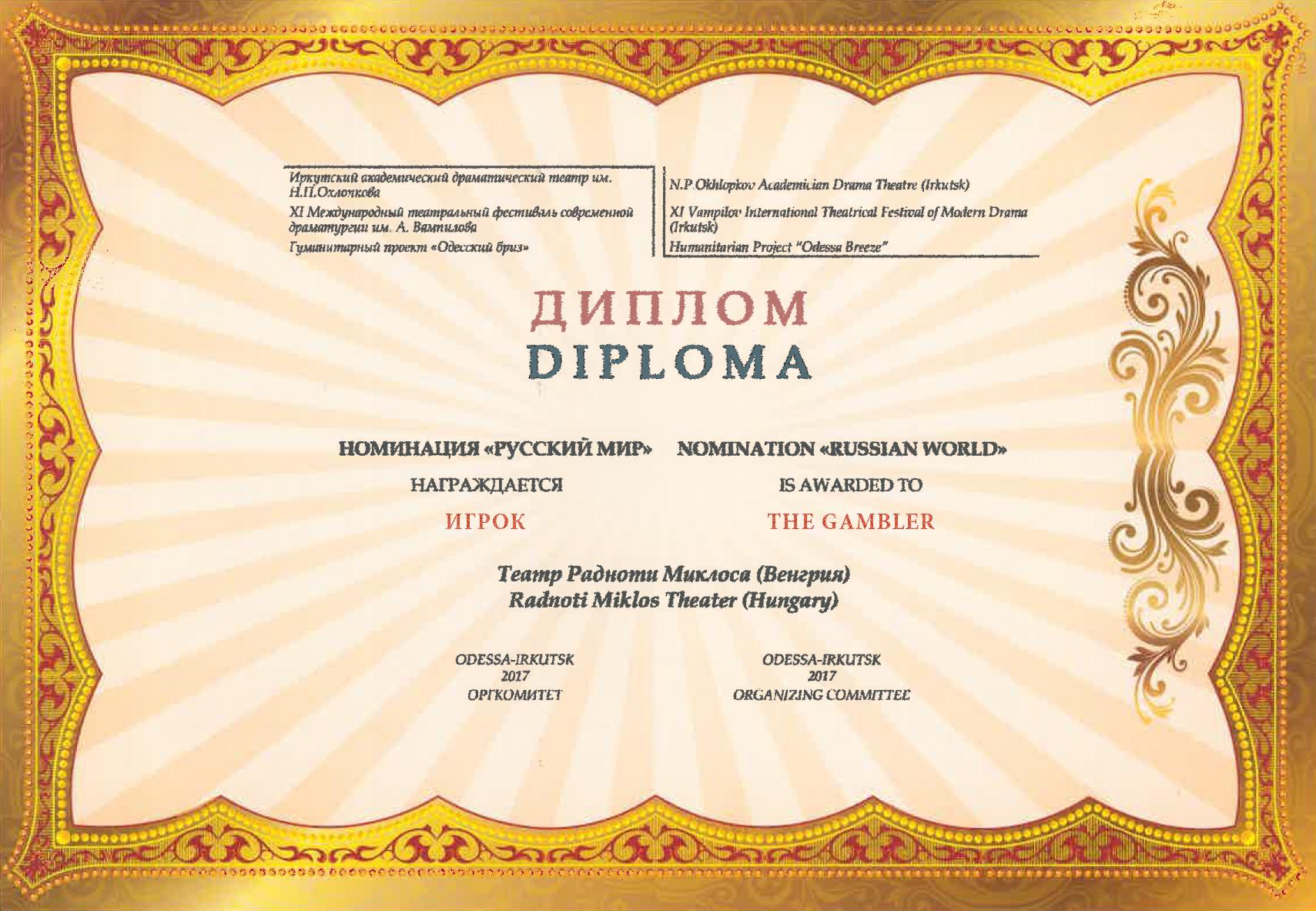 DIPLOMA_Radnoti